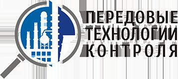 ООО «Передовые Технологии Контроля»