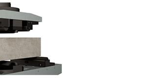 Контроль бетонов с поиском арматуры